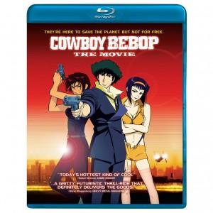 Cowboy Bebop Blu-ray Cover