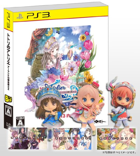Atelier Limited Edition Game