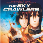 The Sky Crawlers Blu-ray Review