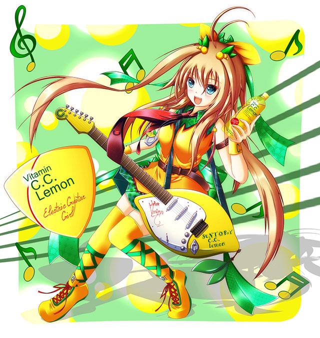 Lemon 9