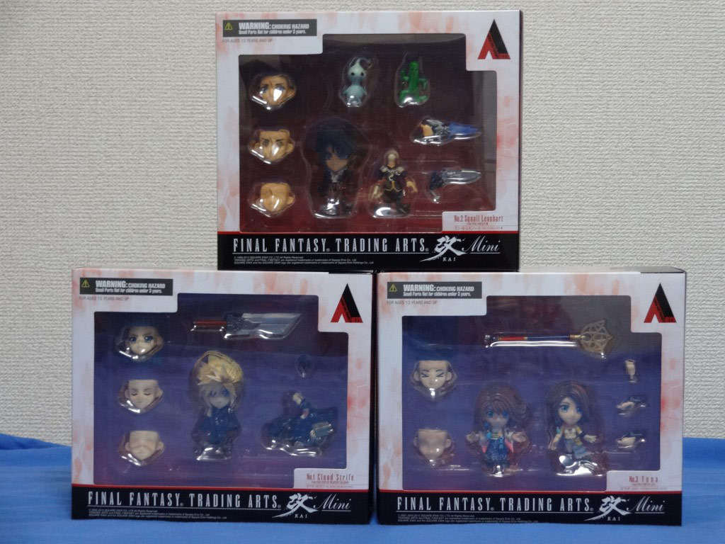 Final Fantasy Play Arts Kai Boxes