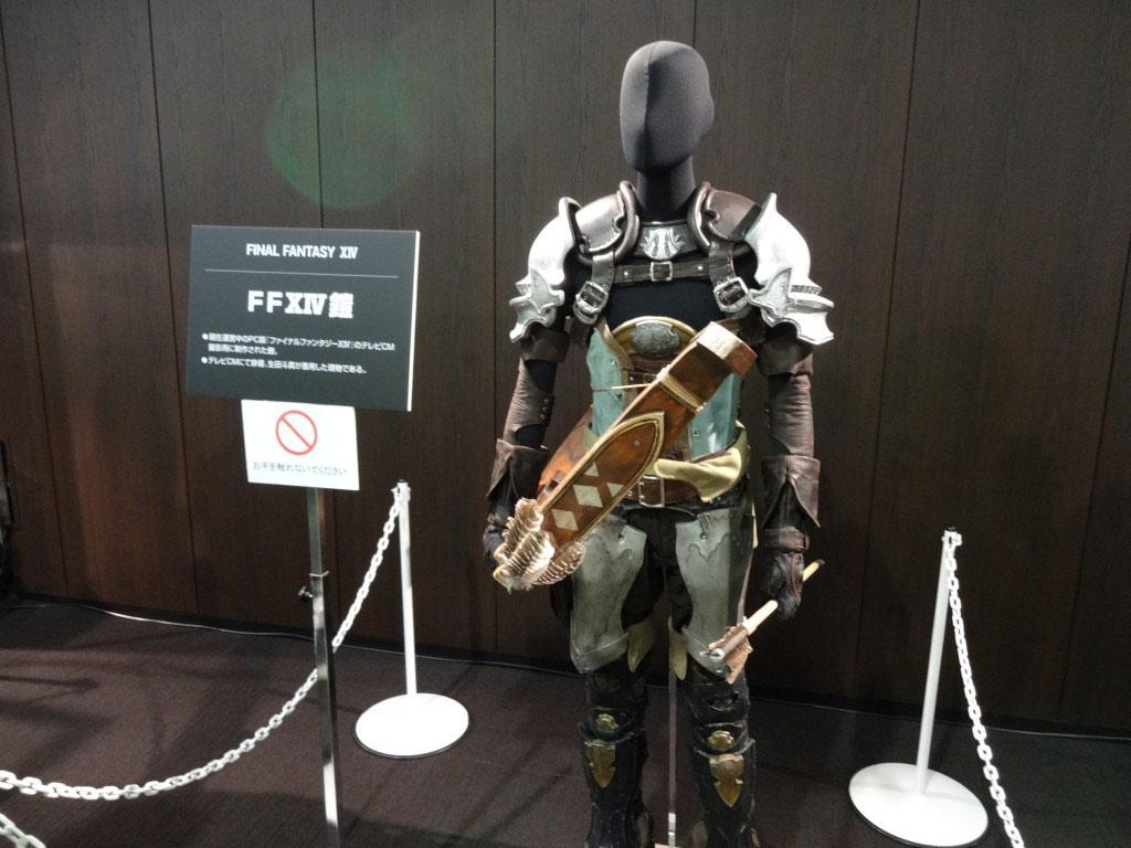 FF XIV Gear