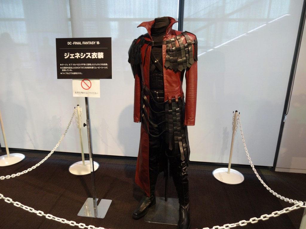 Genesis Red Coat
