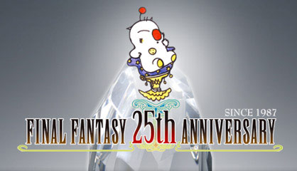 Final Fantasy 25th Anniversary