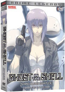 Ghost in the Shell: Stand Alone Complex Season 1 DVD Set