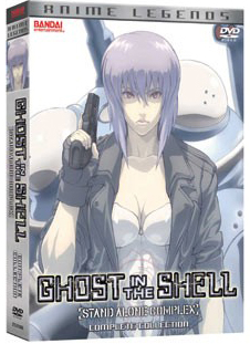 Ghost in the Shell Stand Alone Complex DVD Cover