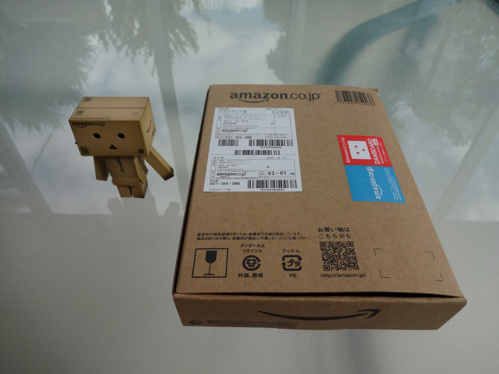 Yotsuba&! Danbou Amazon Edition 7