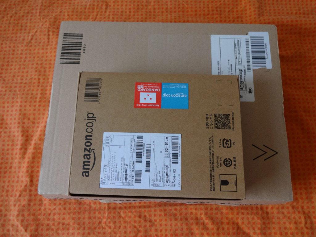 Yotsuba&! Danbou Amazon Edition 9