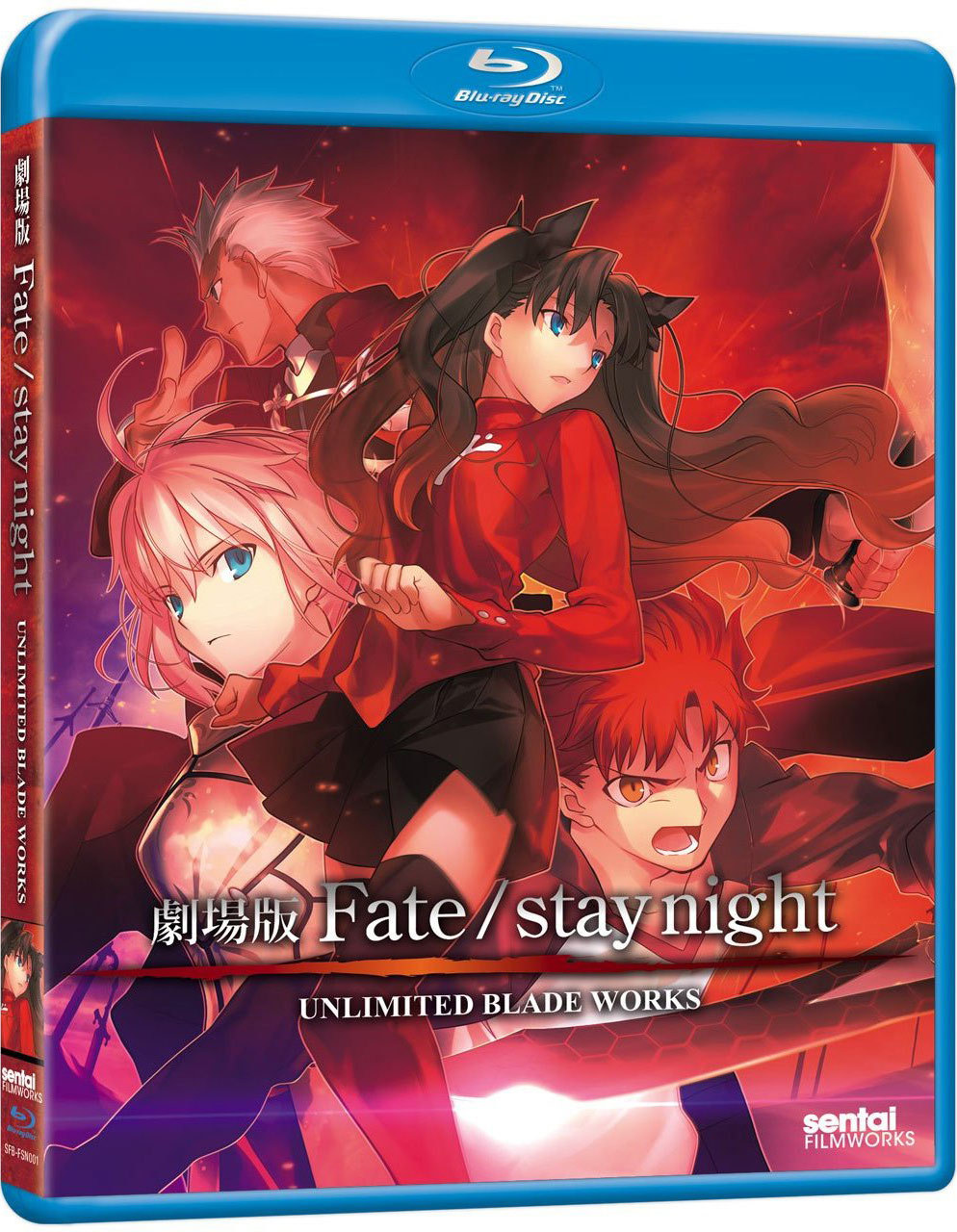 Fate/Unlimited Blade Works Blu-ray (Amazon)