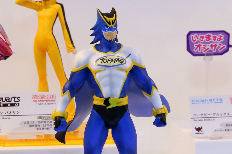 Ugly Tiger and Bunny Figure