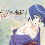 Ai Yori Aoshi: The Complete Series DVD Review