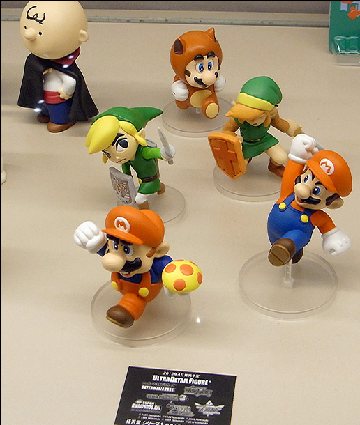 Mario figures by Medicom Toy