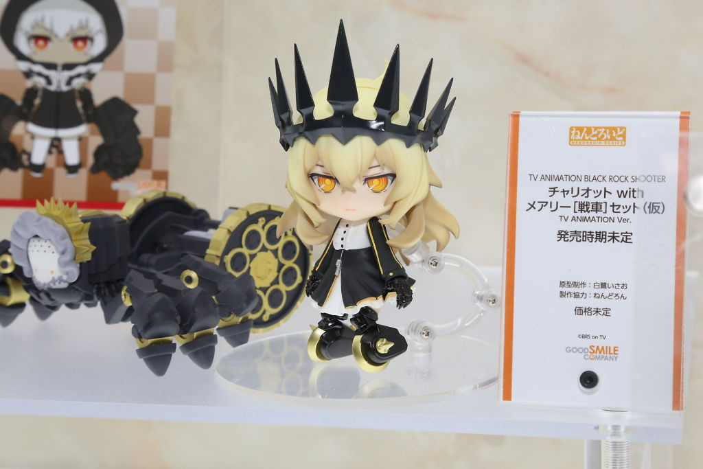 Chariot Black Rock Shooter Nendoroid