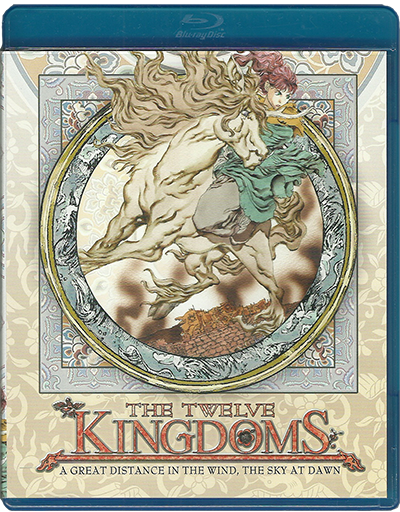 The Twelve Kingdoms Blu-ray part 3 (Right Stuf)
