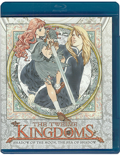 The Twelve Kingdoms Blu-ray Part 1 (Amazon)