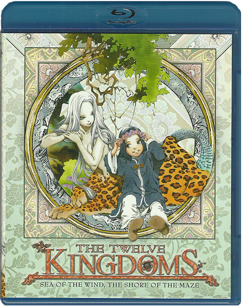 The Twelve Kingdoms Blu-ray part 2 (Right Stuf)