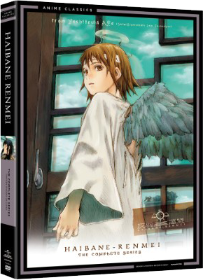 Haibane Renmei: The Complete Series DVD (Amazon)