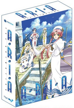 Aria The Animation box art