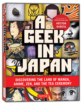 a geek in japan_small